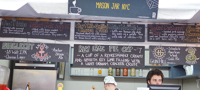 MASON JAR NYC