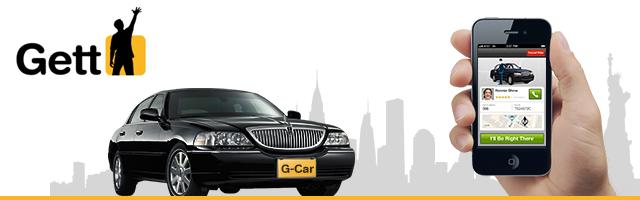 Gett-Car-Service