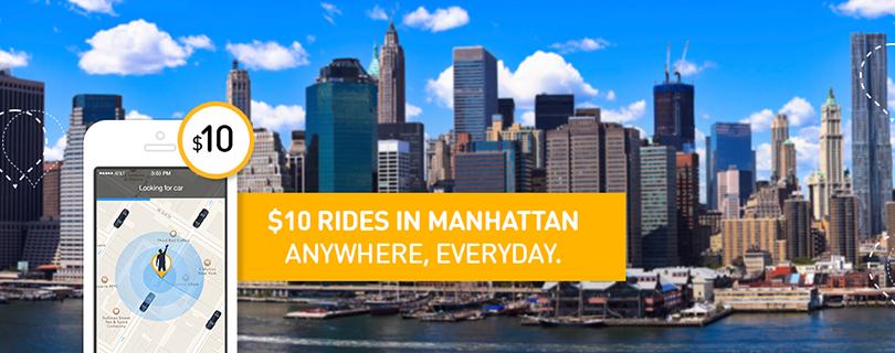 マンハッタン内10ドル?新しいタクシーAppとは?