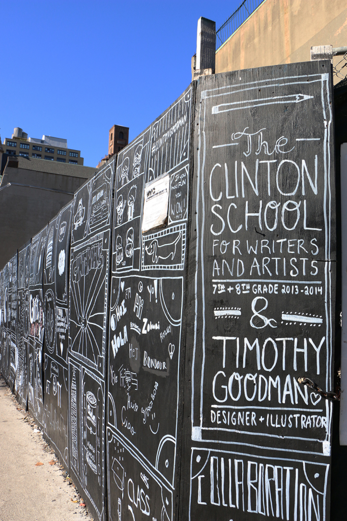 clintonart_timothy