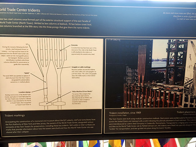 NY旅行で必ず訪れるべき場所「911メモリアルミュージアム」について ...
